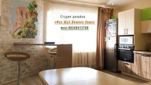 дизайн интерьера, дизайн детской, дизайн кухонь, изготовление кухонь